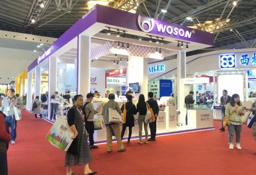 Woson no 23º Den Tech China, Edição 2019